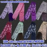 Kaos kaki Soka Essentials Batik (Mega Mendung)