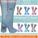 Kaos Kaki Soka International Original Ethnic