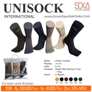 Gambar SIUN-Kaos Kaki Soka International Unisock-1 Kaos Kaki Soka International Unisock